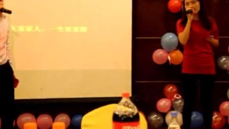 广州客家社区2016年年会歌曲(客家人系有料)