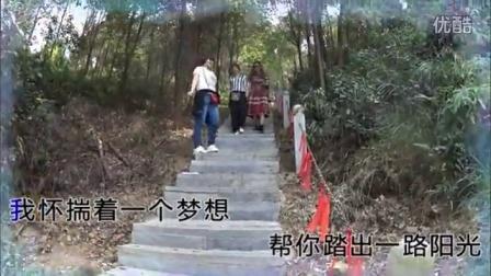 爱剪辑陈平-生日一日游