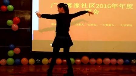 广州客家社区2016年年会表演舞蹈啊如(凤尾竹,翩翩起舞)