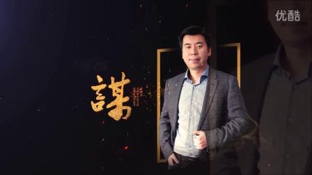 2016 杭州楼市 年度汉字