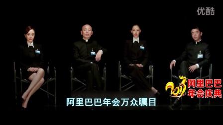 制作年会开场视频祝贺祝福语主持人主播周年庆庆典