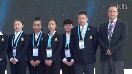 """保博士TV2016中国保险标杆团队揭晓(""""宏""""粉""""菊""""人必看)"""
