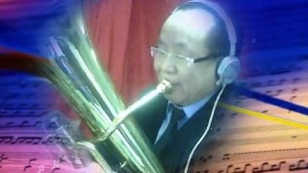辽宁抚顺晨光演奏【四曲连奏】
