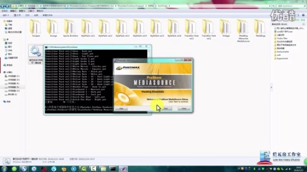 第十三讲-photodex proshow 8.0对官方效果的安装方法