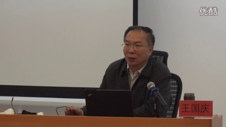 北京市工会干部学院工会新闻发言人培训纪实