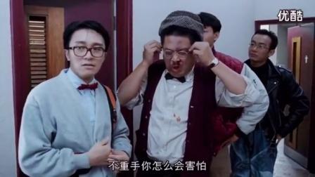 周星驰电影全集《逃学威龙2》粤语高清[超清版]_超清