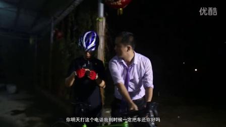 信用囧途——中国人民银行贵港市中心支行征信微电影