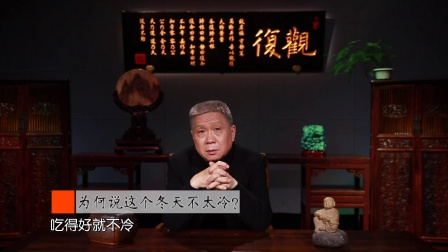 二十四节气:中国人的春夏秋冬 56