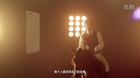 VK手机广告片骑马视频