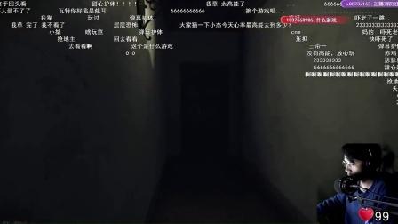 12月19日直播录像(有弹幕)
