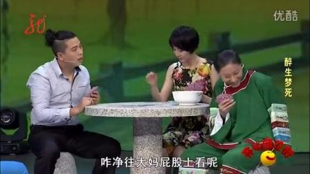 醉生梦死 130922  开心麻花街1_1 搞笑视频美女