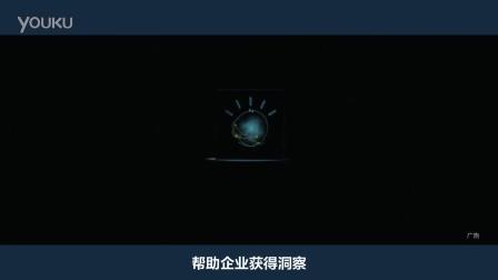 """借助 IBM 人工智能 Watson,IBM 云可以读懂""""暗数据"""