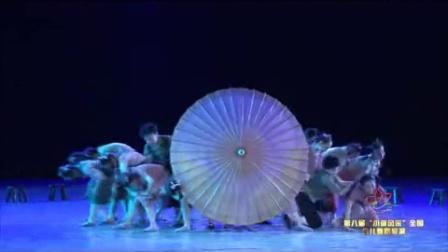 2017第八届小荷风采少儿舞蹈《弄堂记忆》甘老师幼儿舞蹈视频大全
