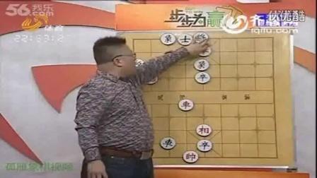 中国象棋教程ppt_天天象棋73关怎么过图解法视频_电脑下象棋厉害还是人