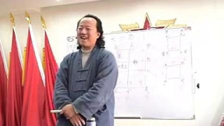 太公奇门第二集_标清