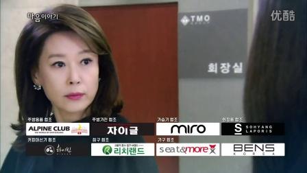 李昌勋-《I am Sorry 江南区》第四集预告