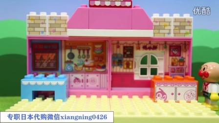 【日本代购】小猪佩奇 面包超人 冰淇淋商店