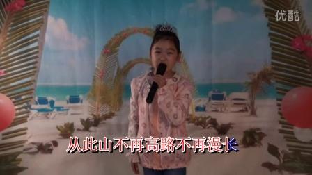 天 路  演唱:侯汶宜