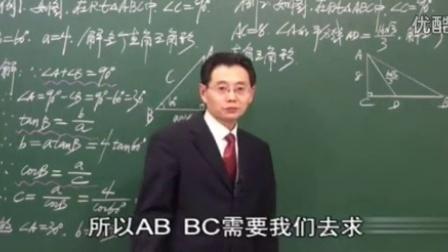 人教版初中數學九年級下册名师辅导解直角三角形一 181F