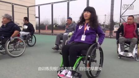 北京新起点公益基金会