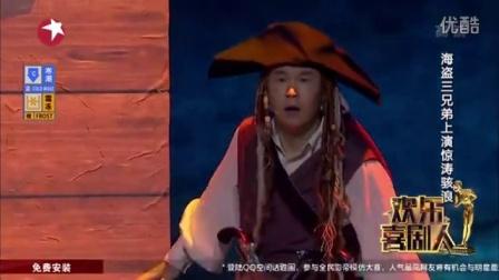 【高清全集版】2016欢乐喜剧人第二季第2期160124大潘佳佳演绎100种失败越狱