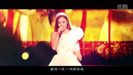 丁当《一生所爱》MV国语版