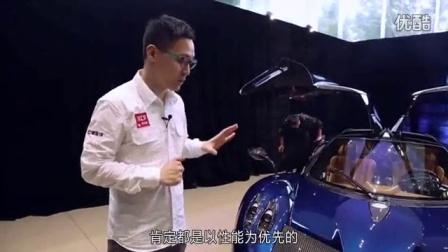 二手车评估师工作环境_新车评yyp唐视频_汽车评测视频网