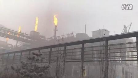 雾霾那里来的,迁安市宝利源焦化厂是凶手之一!在雾霾的天气里更方便行凶了!