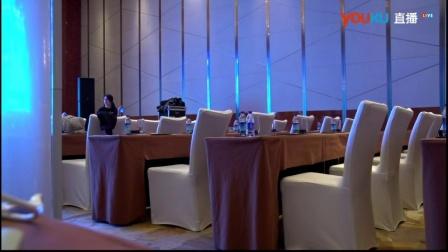 [直播回放]【新外贸】阿里巴巴一达通市长高峰论坛