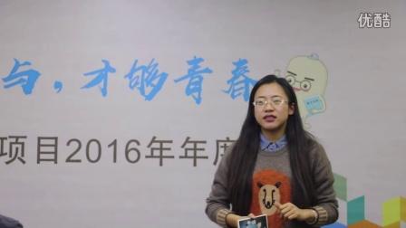 MSIC职系青春项目分享  中学老师 2