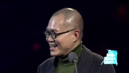 十年文学影响力奖 梁文道 15