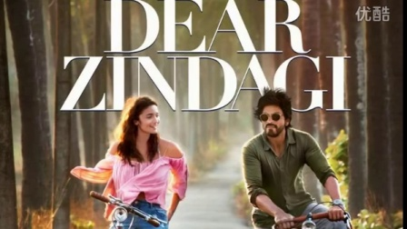 Dear zindagi hindi full length movie #shah rukh khan , alia bhatt # gauri shinde