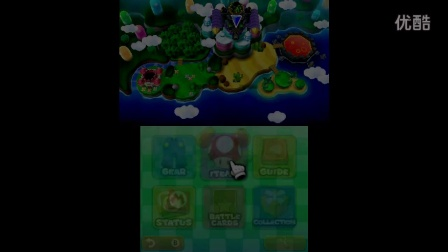 【雪激凌解说】3DS马里奥与路易RPG纸片 EP24:蘑菇轨道与巨大蘑菇