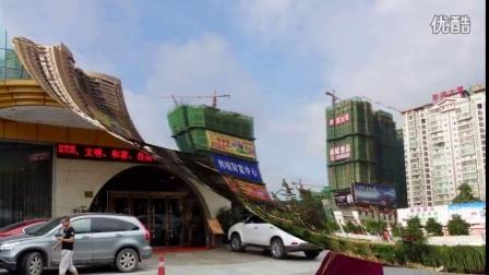 贵州都匀东方机床厂-都匀市区