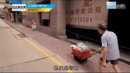 香港车仔面