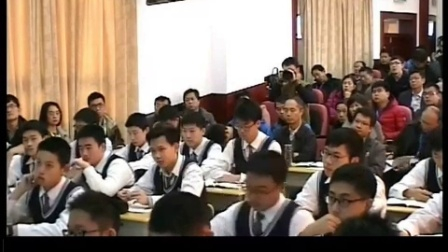 沪教版高一物理观摩课《牛顿第一定律--惯性》上海市第八中学蔡伟昊华东六省一市物理教学专业委员会2015年年会