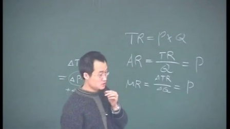 25清华大学钱颖一教授经济学原理