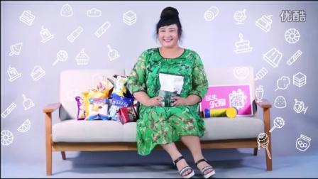 民生乐购宣传片 香香版 10秒
