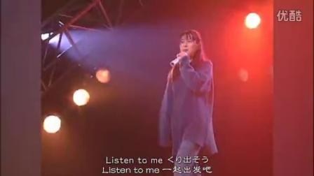 【ZARD】Listen to me(MV)【CNZARD汉化】