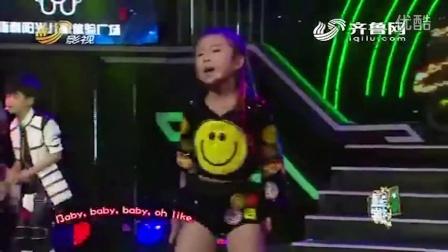爽乐坊童星张晶晶山东电视台《童星学院》献唱《baby》