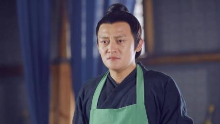 《极品家丁》尹正cut 21