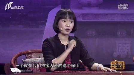 尚子渝南红公主