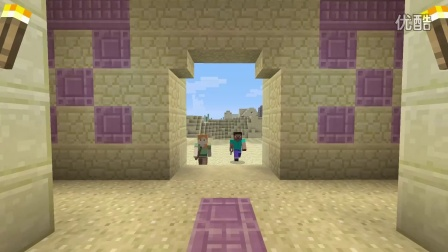 Minecraft Console Edition Holiday update trailer