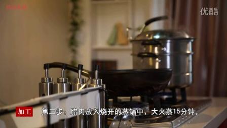 【吃,也是一种艺术】香哈菜谱-蒜台炒腊肉