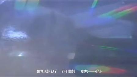 港剧【义不容情】插曲之王杰安妮粤语版【可能】_标清