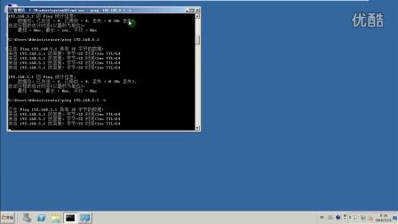 20161202--如何安装WINDOWS SERVER 2008 R2 服务器操作系统并架设IIS网站服务器和将网站发布到服务器