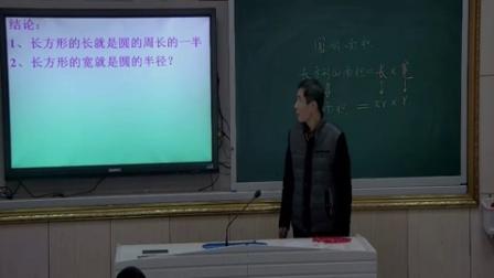 长沙县榔梨街道金托小学数学_黄金科