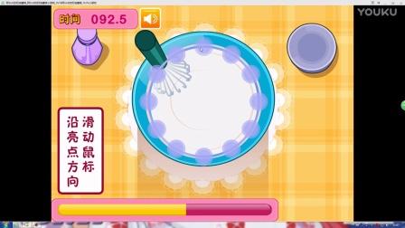 【阿sue】:阿sue的奶油蛋糕