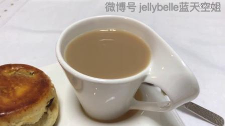 空姐的礼仪教室 英式下午茶及英式松饼的食法