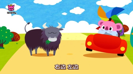 开车歌 (Teeny Tiny) | 汽车儿歌 | 碰碰狐!汽车儿歌
